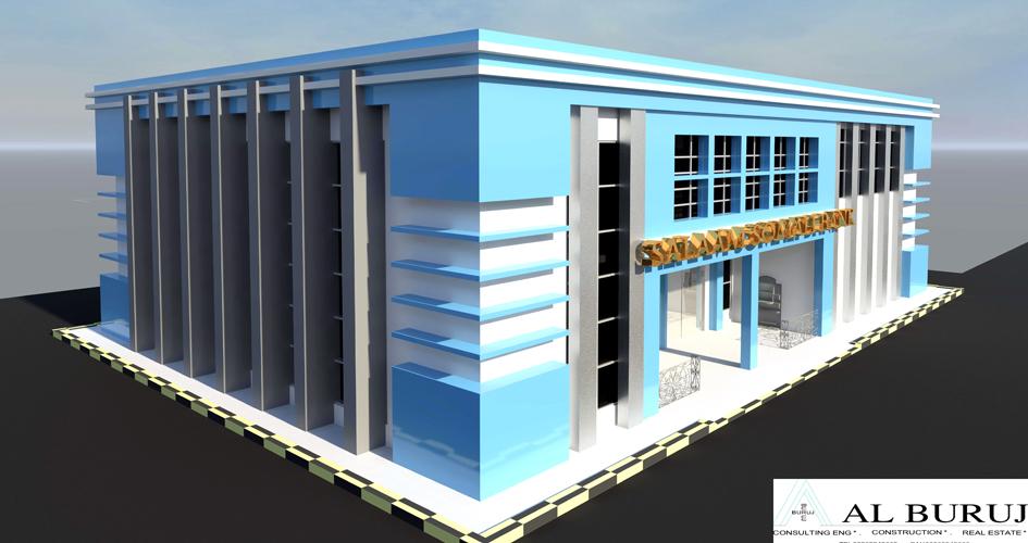 Salaam Somali Bank